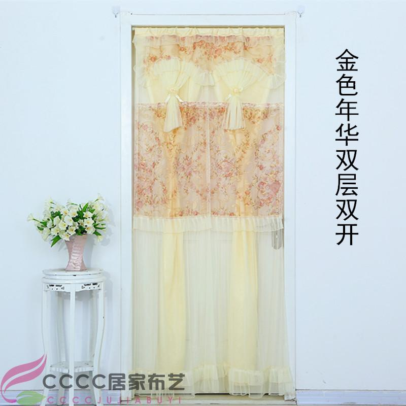 Four air conditioning mosquito curtain curtain lace partition bedroom curtain double long summer home Japanese curtain fabric