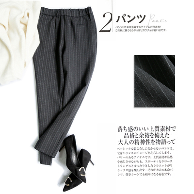 【无补单】十足国际通勤范提臀显瘦条纹女裤PT2053原单