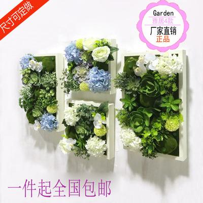 创意墙上装饰品壁挂饰客厅背景墙面墙壁仿真立体植物墙饰壁饰挂件