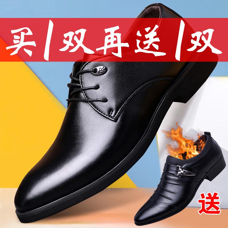 男士皮鞋男韩版商务尖头黑色男鞋冬季保暖加绒英伦正装休闲鞋子潮