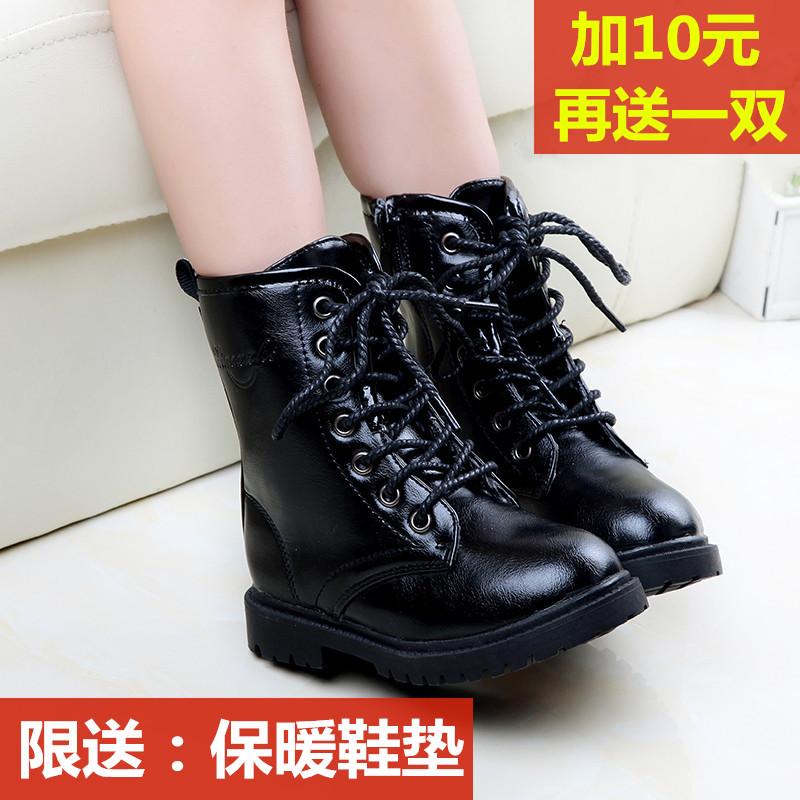 兒童棉靴子2017秋鼕季童鞋黑色男童馬丁靴女童單靴軍靴棉鞋雪地靴