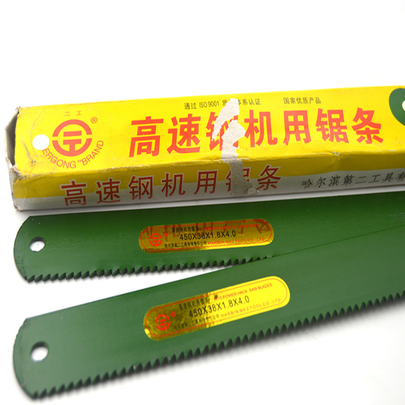 All 5 high-speed steel saw blade saw 3 50m00 steel blade binha two Hal 450m