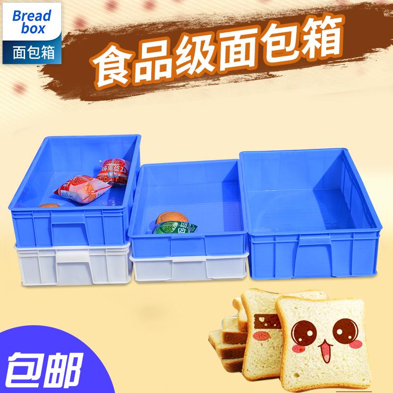 tjockare bröd med behållare av plast lådor som innehåller fält fiskodling sköldpadda plast ruta stora rektangulära lådor