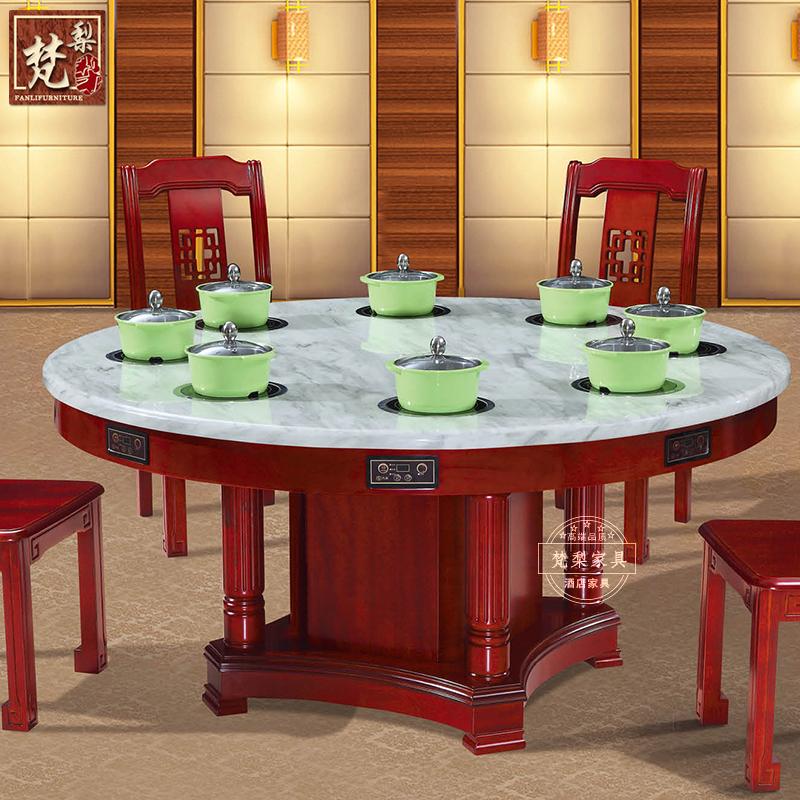 โต๊ะอาหารโต๊ะไม้กลมไฟฟ้าหม้อหม้อสุกี้เตาแม่เหล็กไฟฟ้าโต๊ะอาหารโต๊ะงานโรงแรม