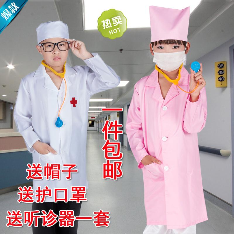 醫生長袖 帽子+口罩+聽診器套裝100cm幼稚園兒童男童醫生服飾女小護士角色職業扮演表演服裝白大褂