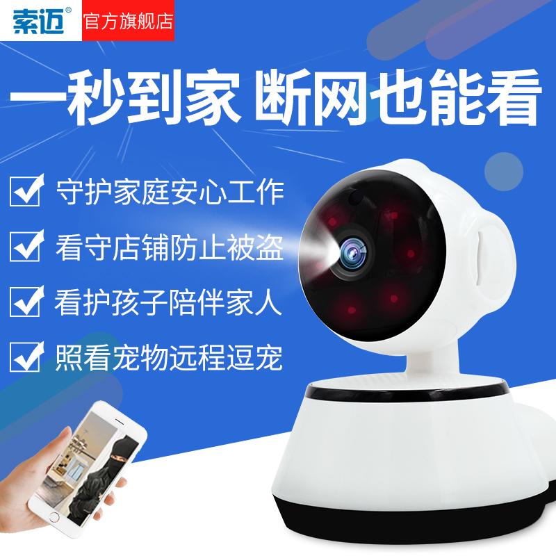 مصغرة كاميرا مراقبة لاسلكية الشبكة المنزلية ذكي سوبر ميني الهاتف المحمول واي فاي عالية الوضوح بعد الشبح