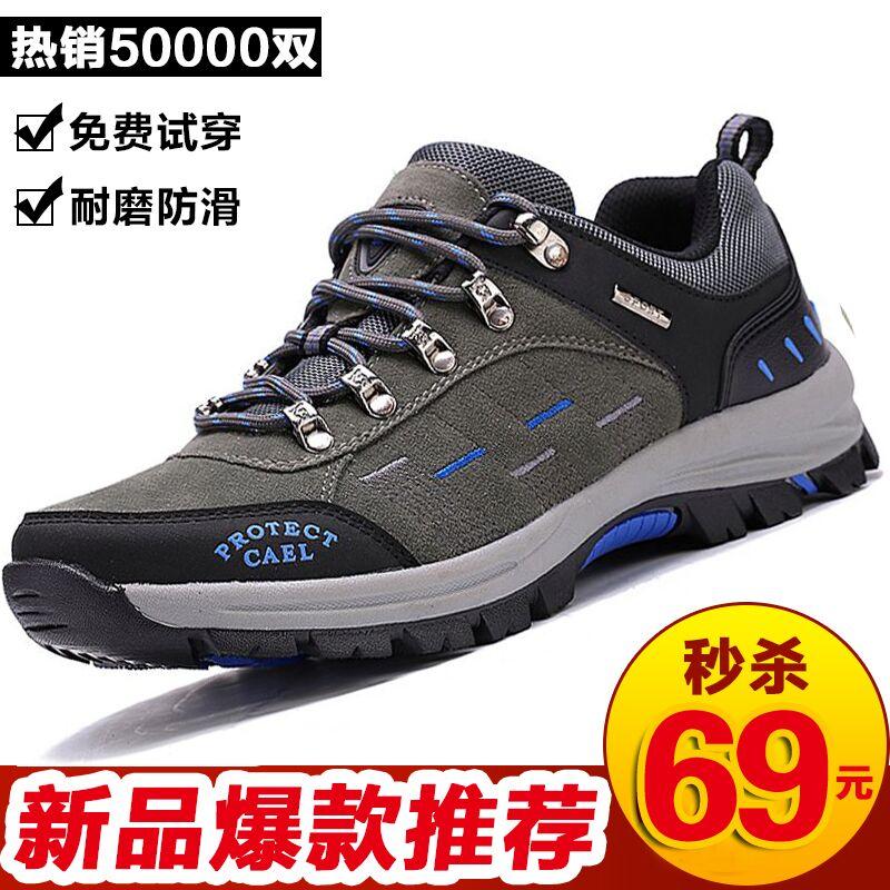 骆驼 洲登山鞋男鞋防水防滑运动徒步鞋休闲保暖鞋男士户外鞋女
