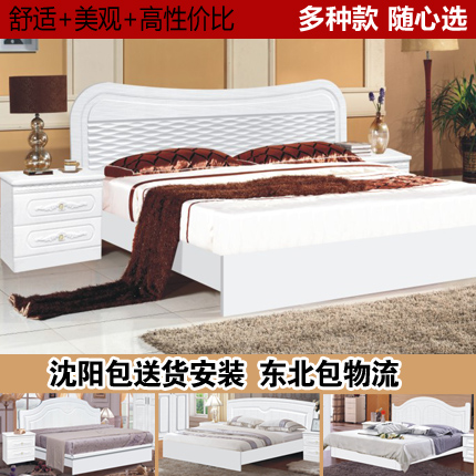 Simple simple European pastoral style double bedroom furniture XISU main bed bed bed northeast shipping married Princess
