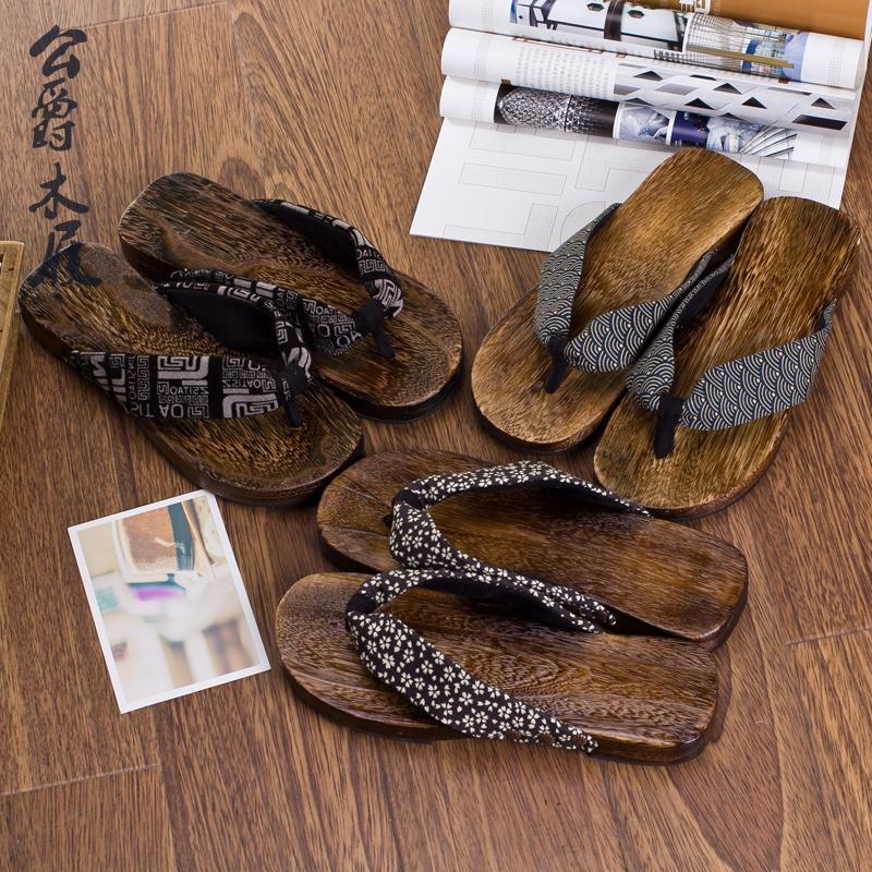 2017小脚丫木屐拖鞋 男士拖鞋 纯木头制作 男女通用防滑透气