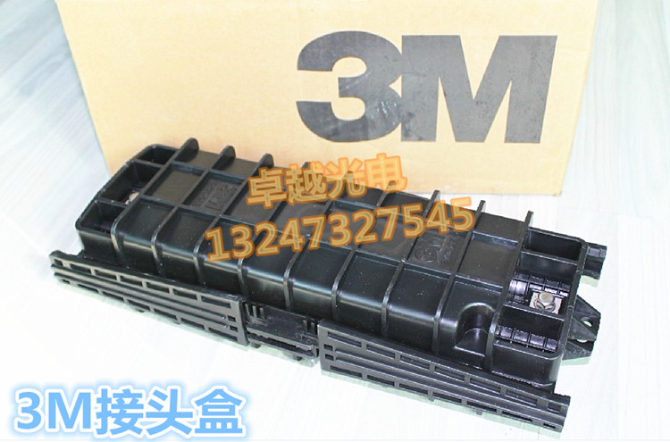 Genuine 3M optical cable connector box, 2178CS cable splice box, 12 core, 24 core, 36 core, 48 core, two in and two out