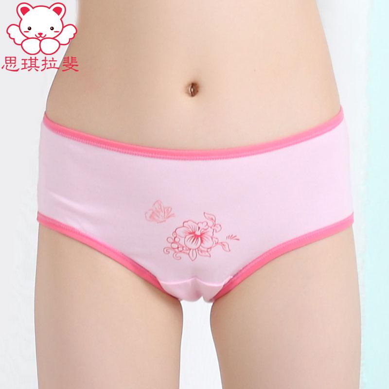 Siqilafei Children Cotton Underwear Big Virgin Baby Girl
