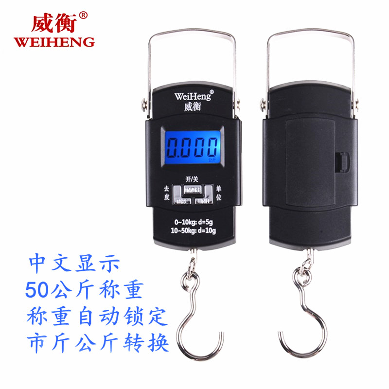 Electronic balance weighing 50kg Mini express luggage scale Chinese Jin said portable portable conversion
