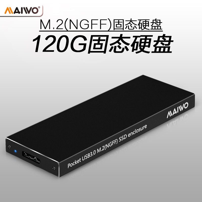 MAIWO 麦沃 K16NUSB3.0 Interface mobile festplatte 120gb SSD - festplatte (NGFF)