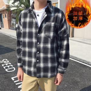 格子長袖襯衫男加絨修身青少年學生寸衫港風男士韓版厚襯衣潮CS10