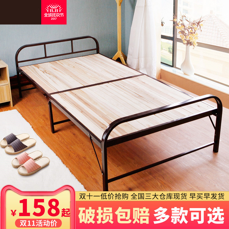 Folding bed, single bed, adult simple wood bed lunch bed, children's home portable economic double solid wood bed