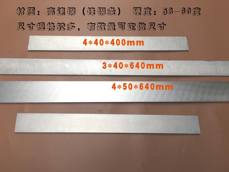 Kazakhstan old goods Shanghai two w9diy steel blade cutter machine with high speed stream
