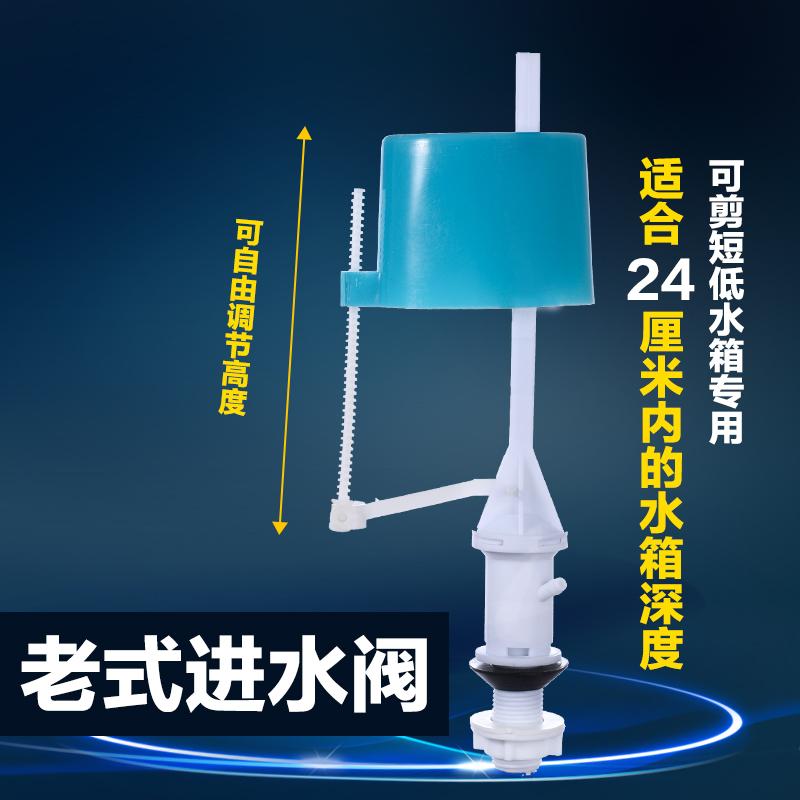 Toilet bowl fittings, flush valve, flush drain valve button, set water tank, toilet inlet valve