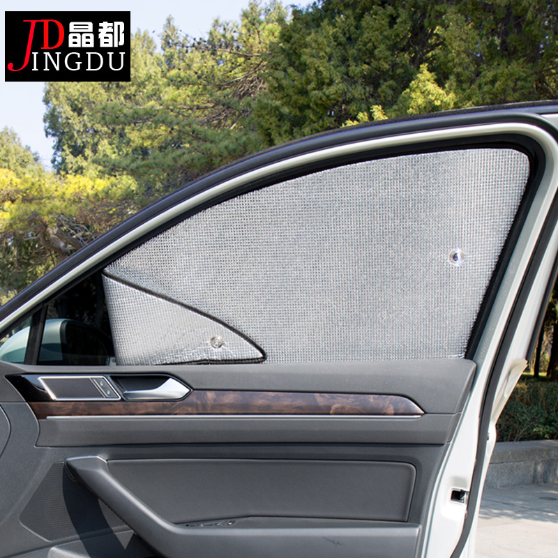 Lifan Marvell special summer sun shade and sun visor curtain cooling insulation foil all car 6 sets