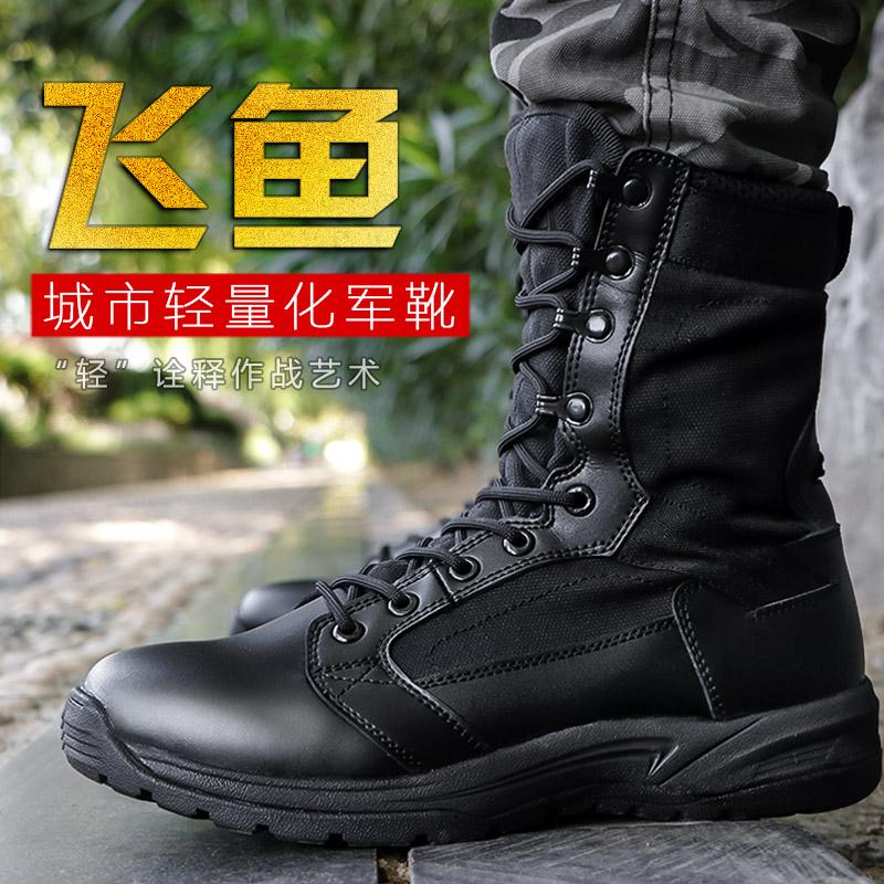 正品cqb超輕作戰靴