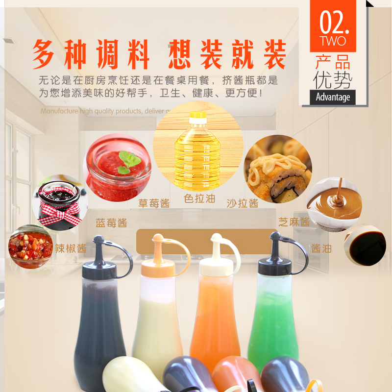2017 plastic cover covers the sauce seasoning bottle squeeze squeeze bottle bottle salad sauce bottle