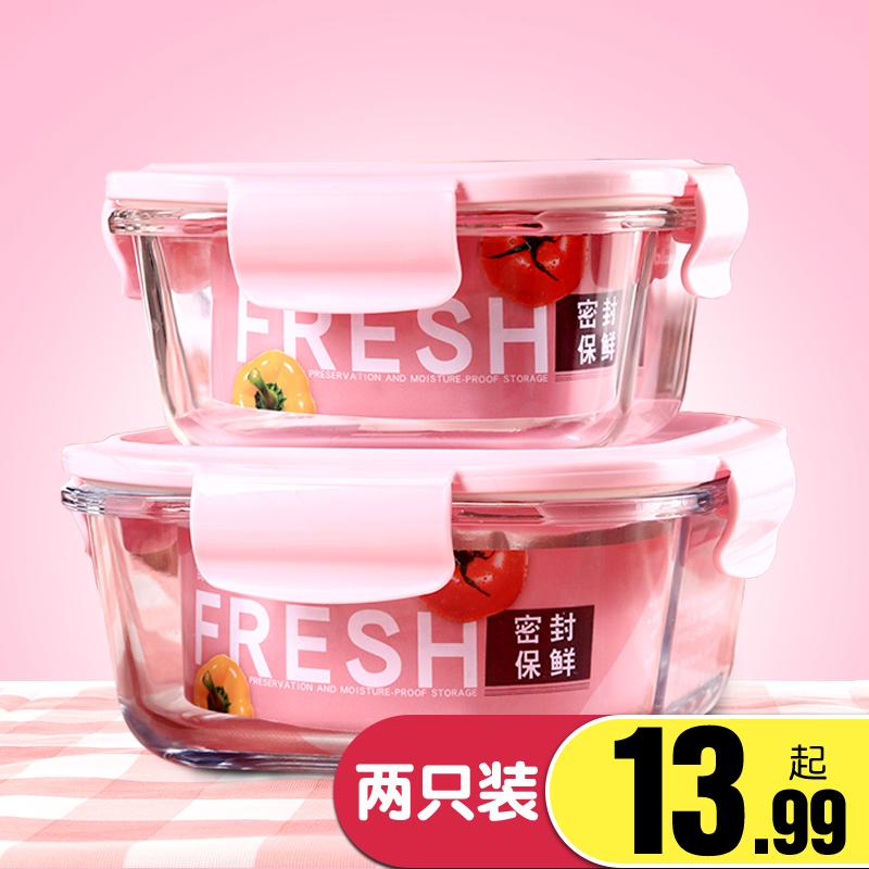 耐热玻璃饭盒家用微波炉便当盒保鲜盒套装 玻璃碗带盖水果 密封盒