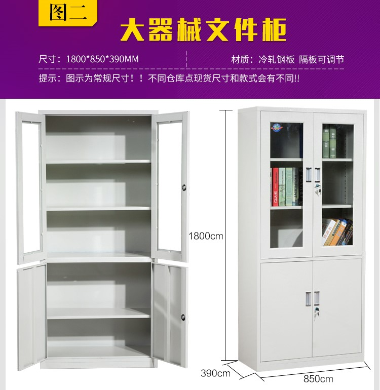 9045 filing cabinet, 3618 efficiency, cabinet data cabinet, Bill cabinet, 4 paper drawer type file cabinet
