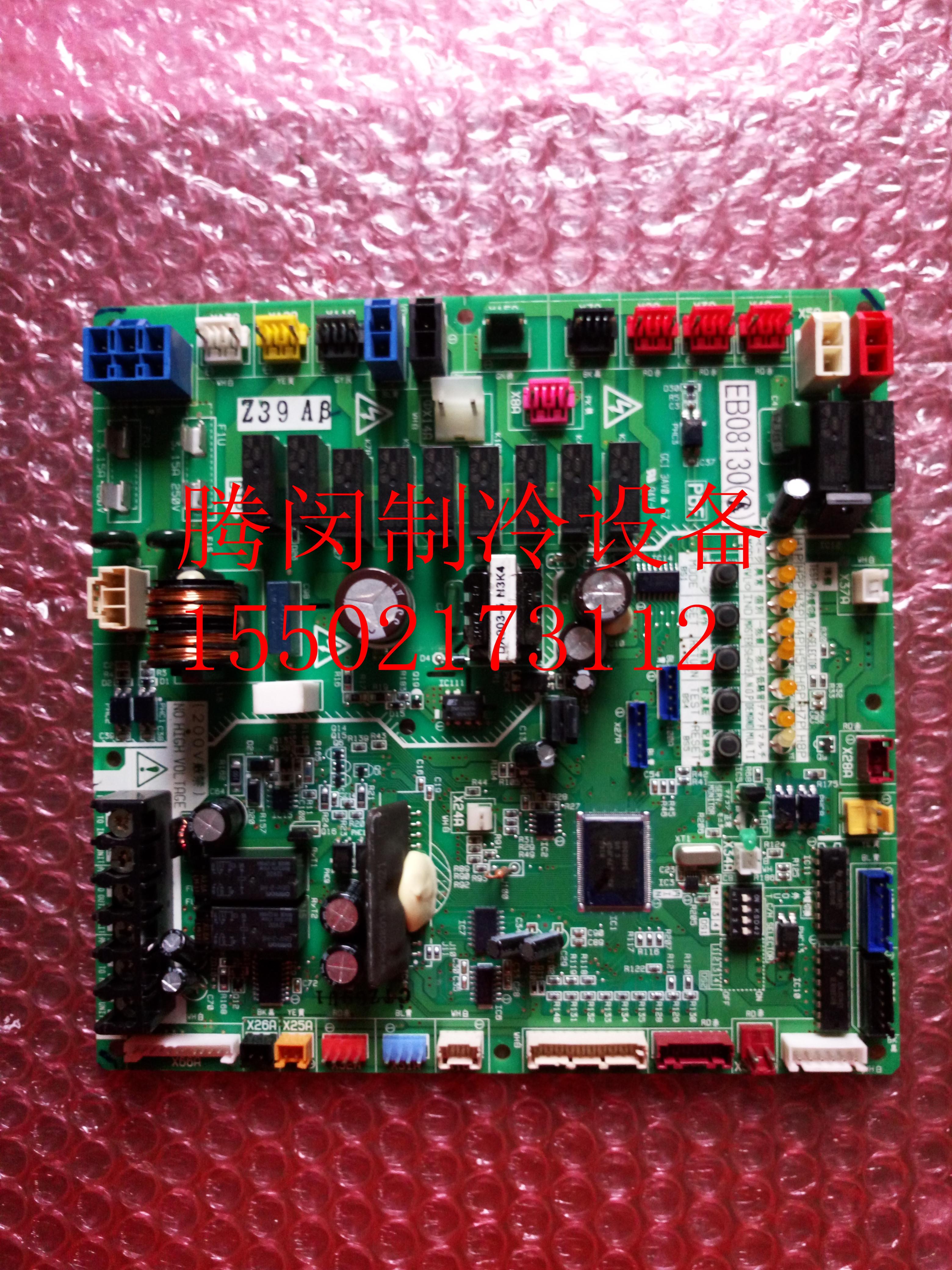 Daikin klimaanlagen RZP250PAY1 außerhalb der Maschine EB08130 Daikin - Platte RZP300PAY1 motherboard control panel.