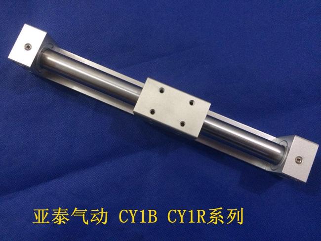 En una nueva CY3RG20-190 js / 200 / 220 / 225 / 240 / 250 / 270 de Acoplamiento magnético cilindro sin vástago