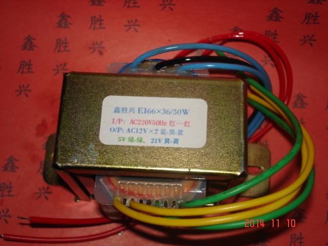 เปิด 50 12V x 2 / 1.8a 21V0.2A 5V0.5A , เต้น , ลําโพงคอมพิวเตอร์ W220V หม้อแปลงไฟฟ้า