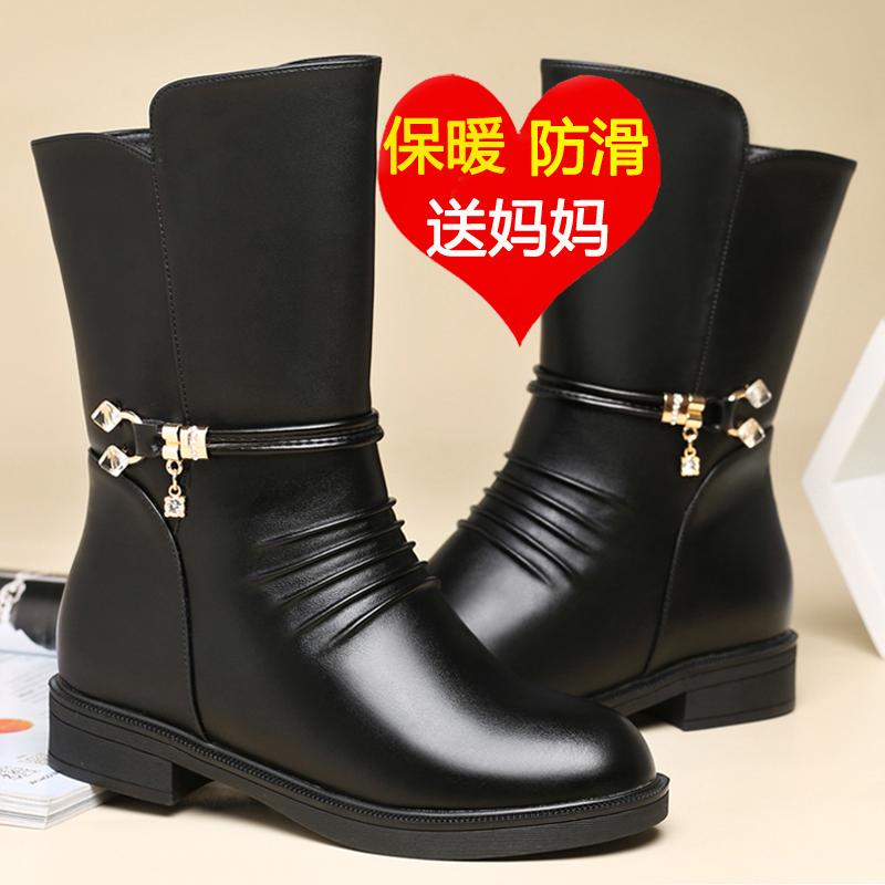 秋冬季妈妈棉鞋真皮加绒中年女靴棉靴平跟平底中老年女士中筒靴子