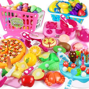 儿童过家家厨房做饭女孩蛋糕切水果蔬菜玩具切切看乐魔术贴套装