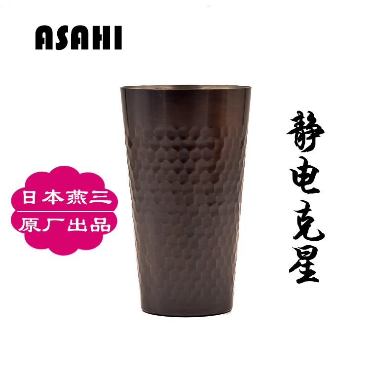 黑色矮款燕市純銅咖啡接粉杯 ek43/磨豆機咖啡接粉器靜電克星