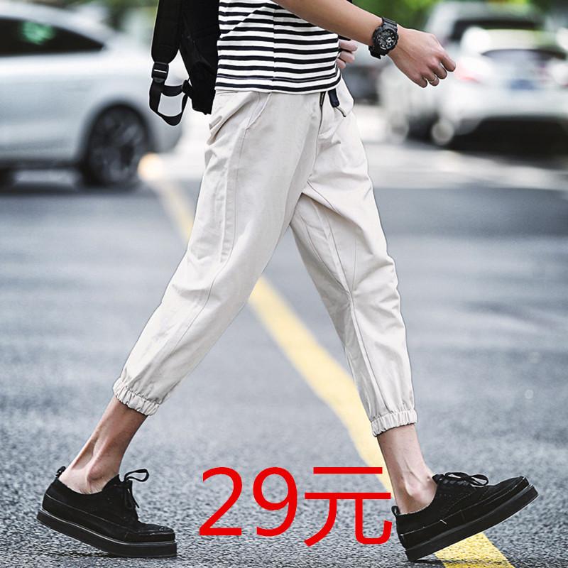 夏季七分裤男休闲裤宽松束脚裤哈伦裤男 嘻哈裤运动小脚7分裤男潮