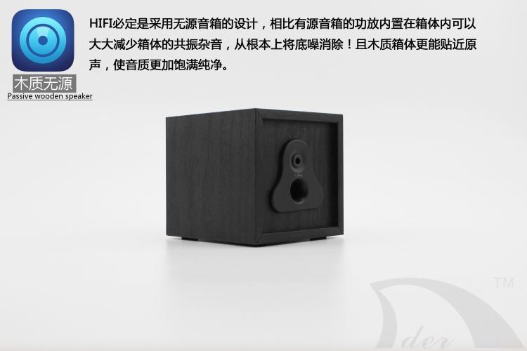 Mini - ordenador de peso fiebre fi Subwoofer amplificador de audio 2.0 pequeño sonido estante de madera combinada de activo