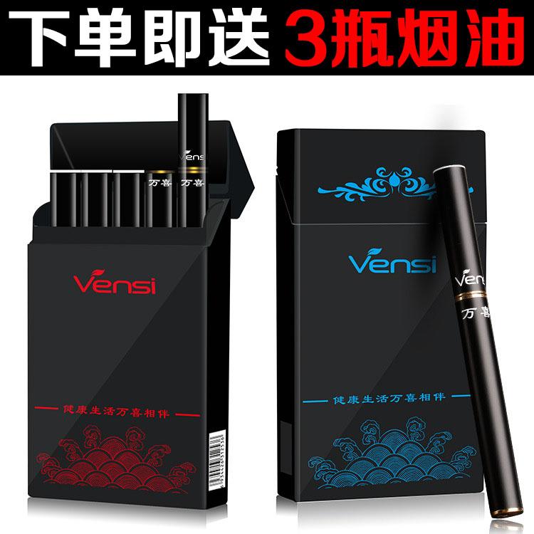 K0 электронные трубы костюм ученый бросить курить, устройство дыма от электронных сигарет в пункте трубы