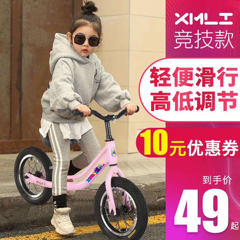 娜娜 儿童无脚踏 平衡车滑步车