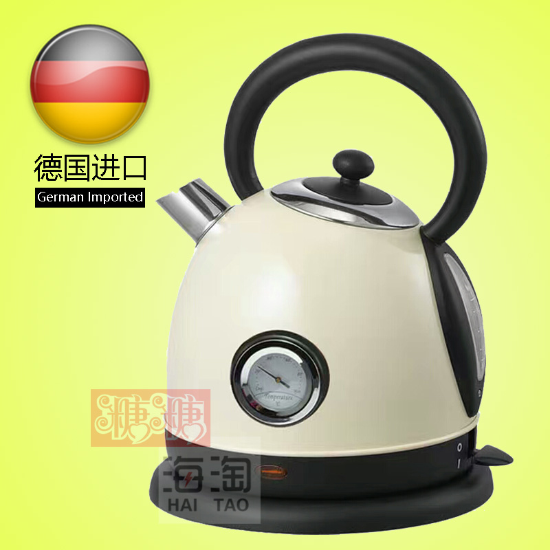 Original German import Camry electric kettle household mute retro piano paint temperature display