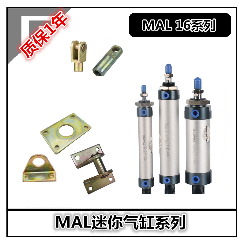Mini cilindro pneumático / / AIRTAC Tipo Mini cilindro de MAL16*25/50/75/100/125/150
