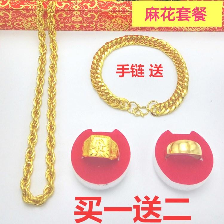 El collar de oro colgante de Oro falso hombre de Vietnam como personalidad déspota Daikin cadena crudo no desaparecerá.