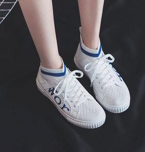 2018秋季时尚韩版平底透气百搭女士高帮帆布鞋女潮流休闲女鞋