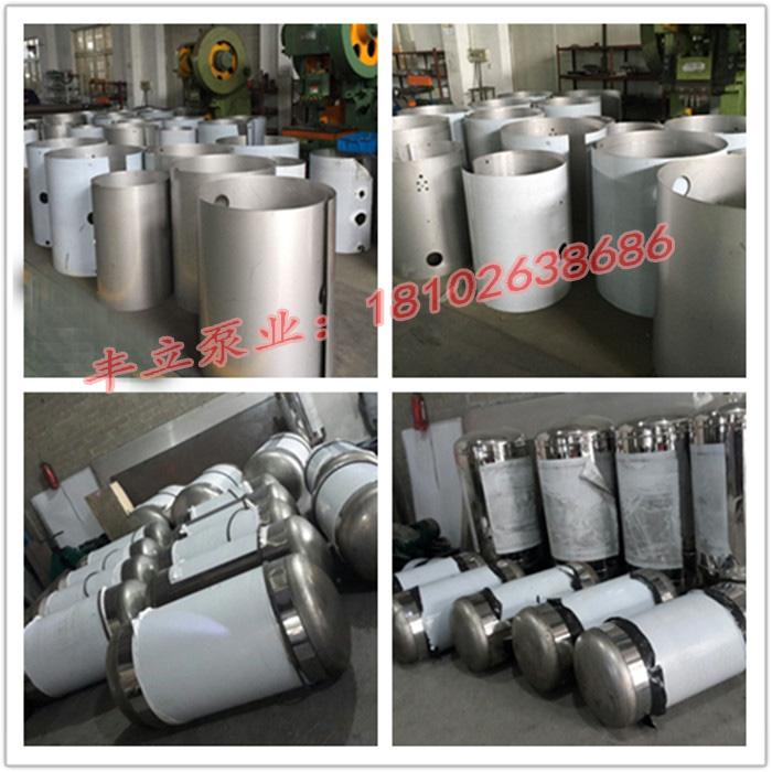 Tanque de acero inoxidable de Guangzhou sin presión de flujo constante de tanques de acero inoxidable sin presión en flujo constante de equipos de suministro de agua.