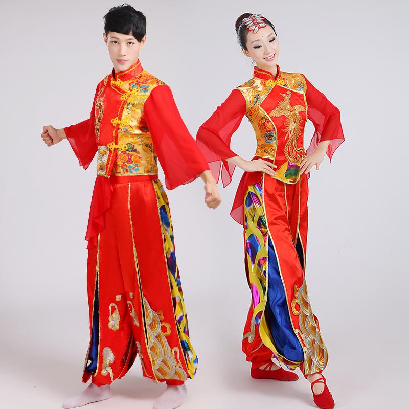 秧歌服腰鼓舞民族舞蹈演出服中国风广场舞服装打鼓服水鼓服 男女