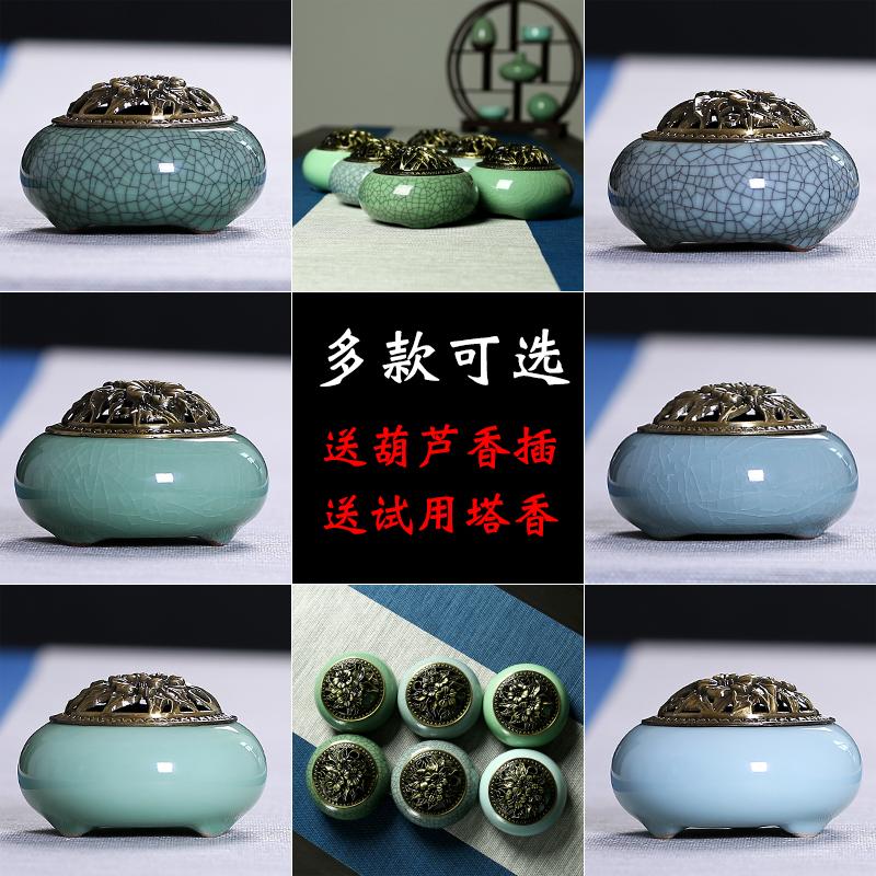 селадон кадило хорошо дракона ручной старинные керамические Будда аромат сандалового дерева ладан кадило печи фимиам