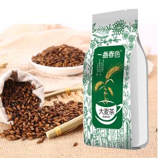 大麦茶400g包邮原味烘焙花茶配苦荞柠檬蒲公英饭店专用