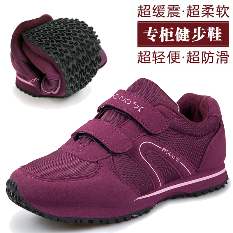 eriline] [iga päev vanad kingad naiste tossud ema käest uurida ühe kingi maagia vana mees.
