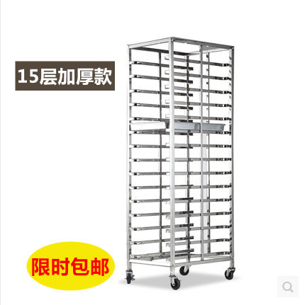 Stainless steel tray shelf car baking tray cake professional customized cake bread grill tray