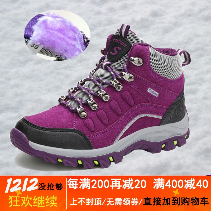 天天特价高帮登山鞋女爬山鞋运动保暖加绒防水鞋男防滑户外徒步鞋