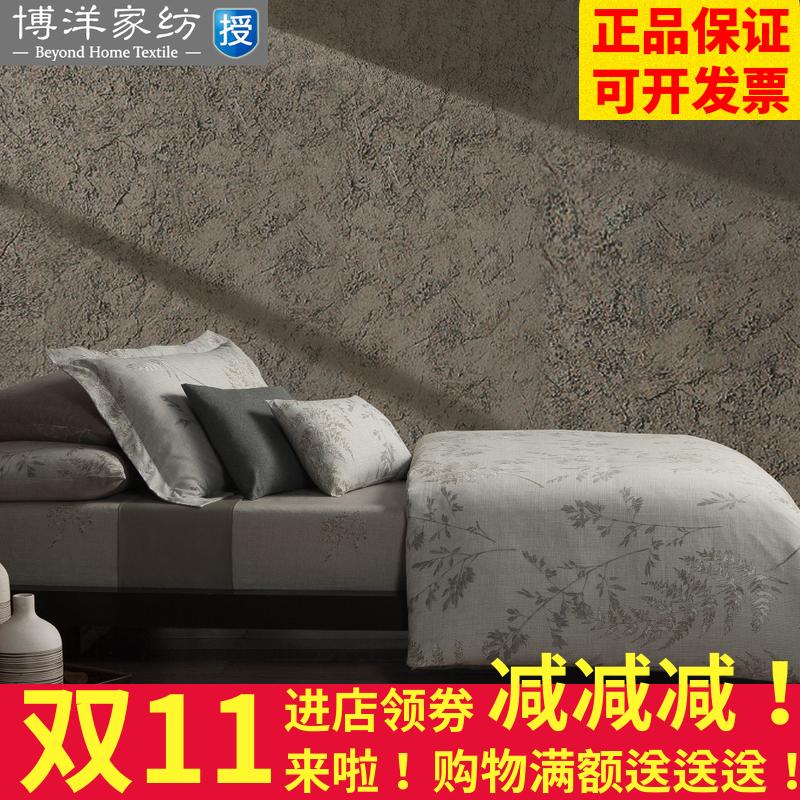 Bo Yang textile spinning beyond1958 high-grade bedding Tencel / linen four piece - genuine Le Fran