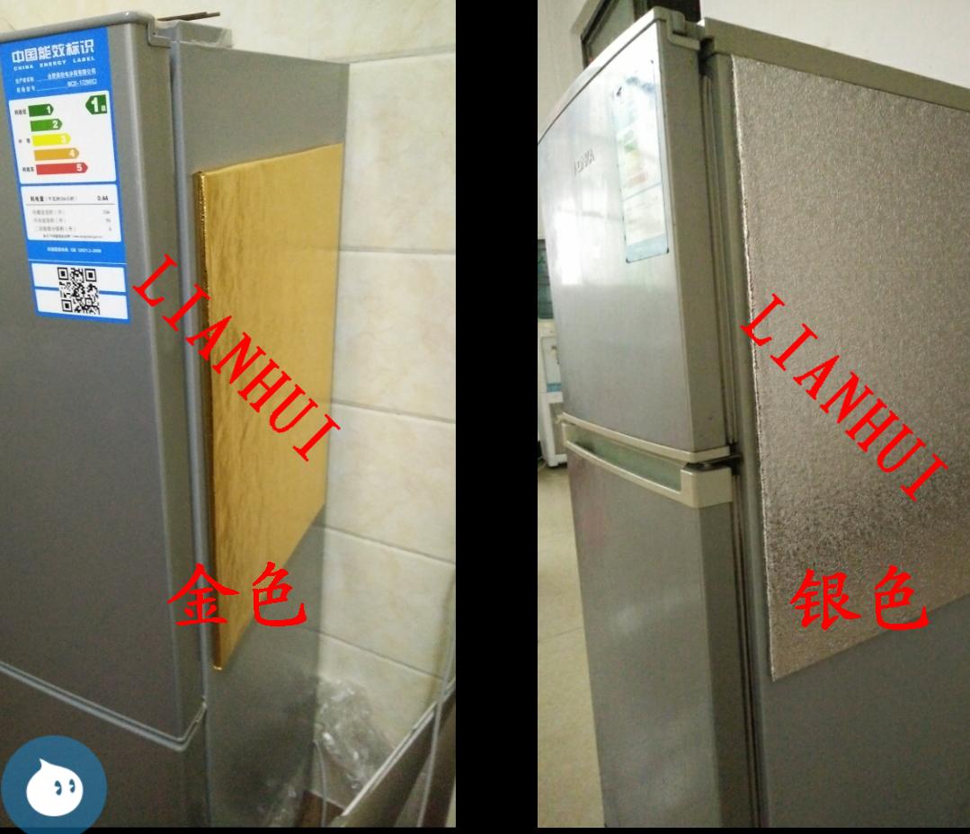 La confezione di una Cucina al Consiglio di Isolamento termico dei Materiali di Isolamento termico del frigorifero piatto Vuoto di Isolamento termico VIP piatto Vuoto.