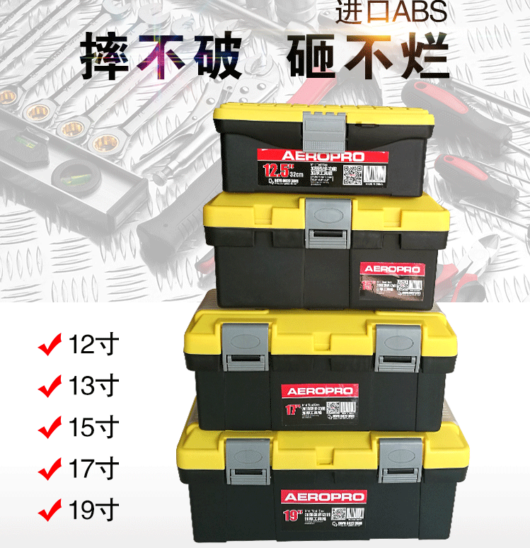 Empty box toolbox empty plastic box electrical carpenter maintenance multi function household toolbox large number